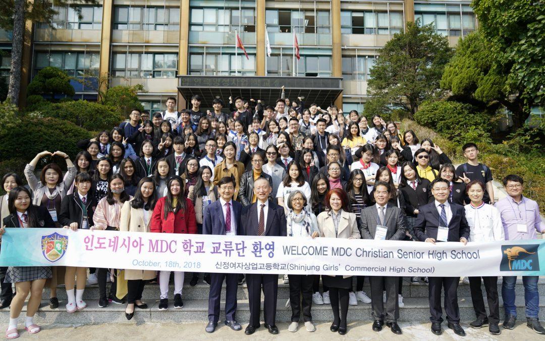 International Exposure Program (IEP) 2018